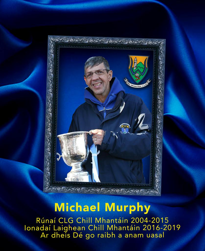 A sad day for Wicklow GAA on the passing of Michael Murphy