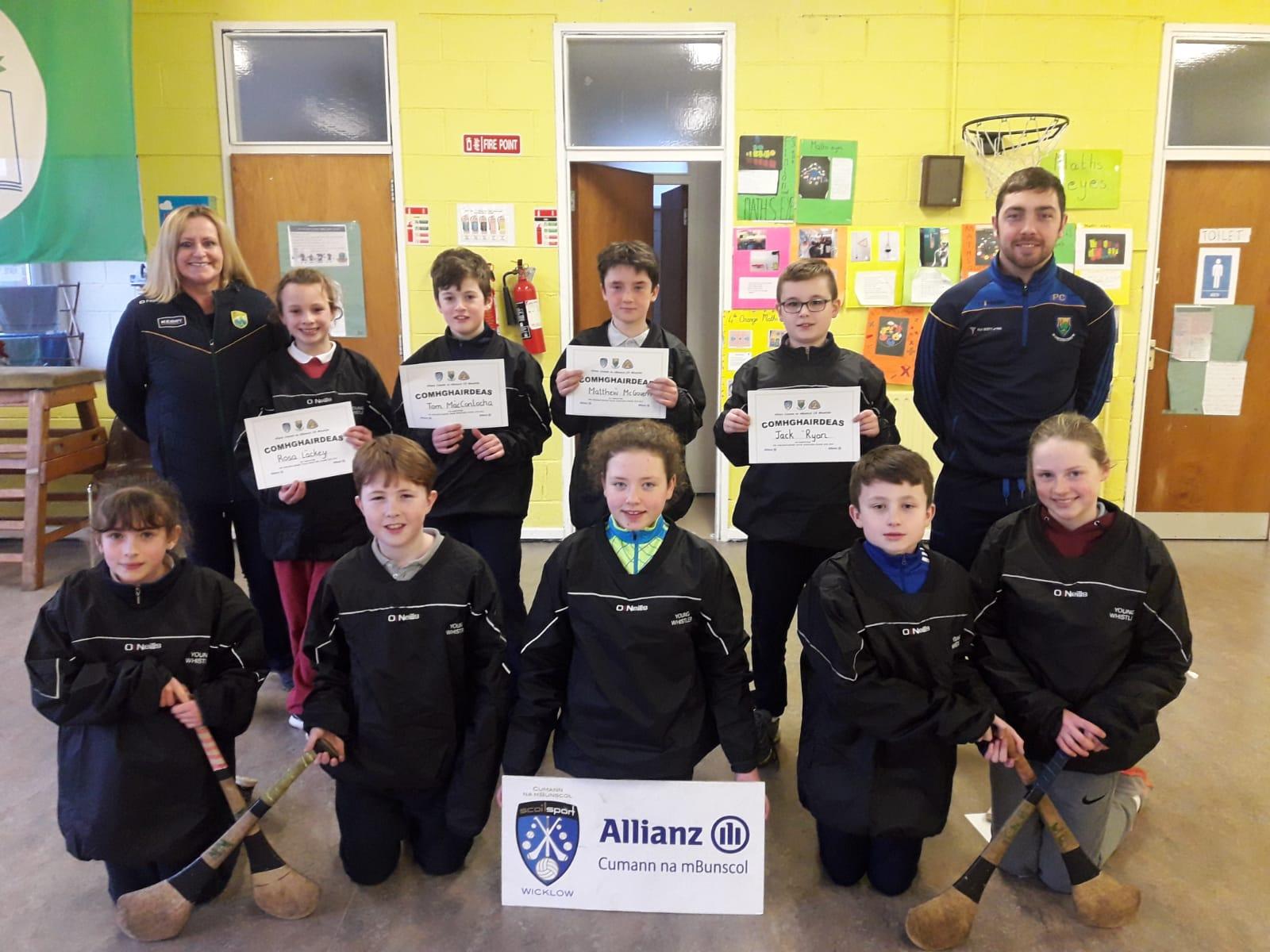 Allianz Cumann na mBunscol Chill Mhantáin 10/02/19