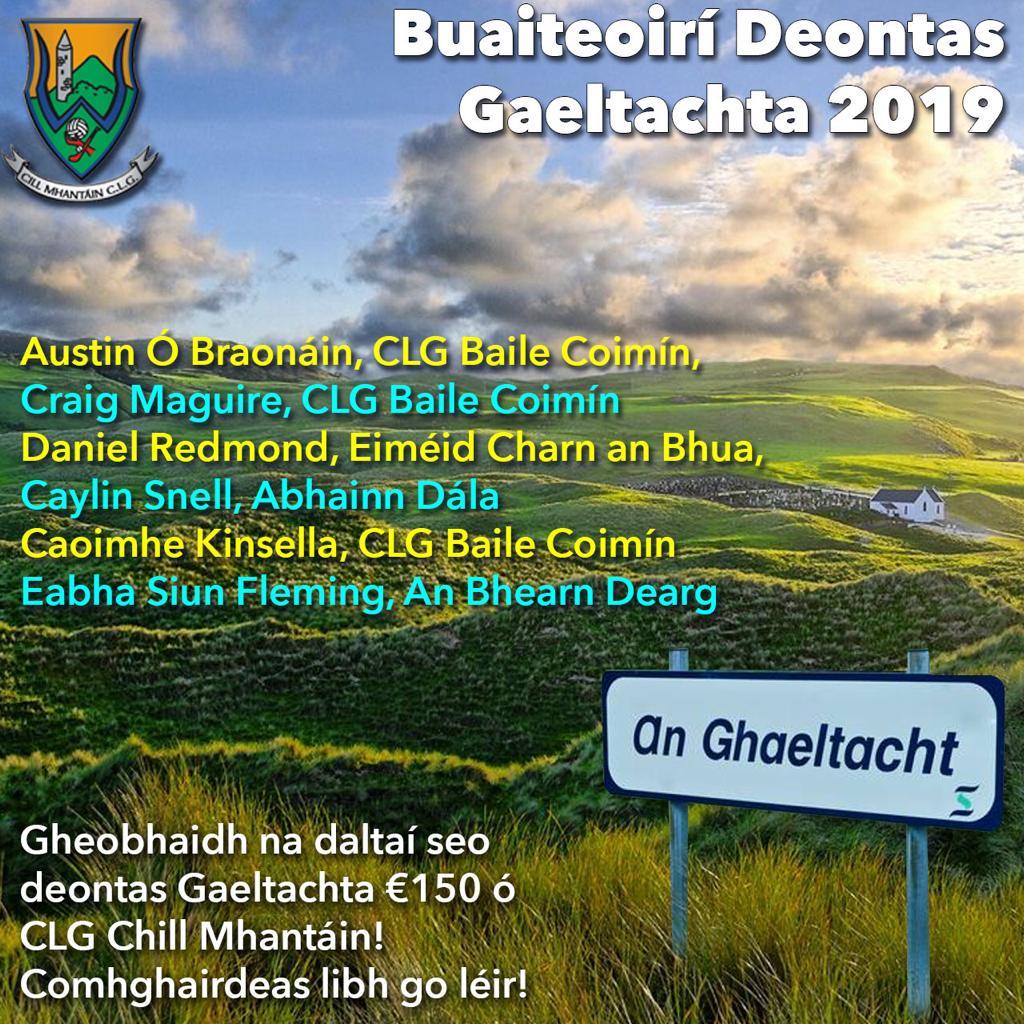 Buaiteoirí Deontas Gaeltachta 2019/Gaeltacht Grant Winners 2019