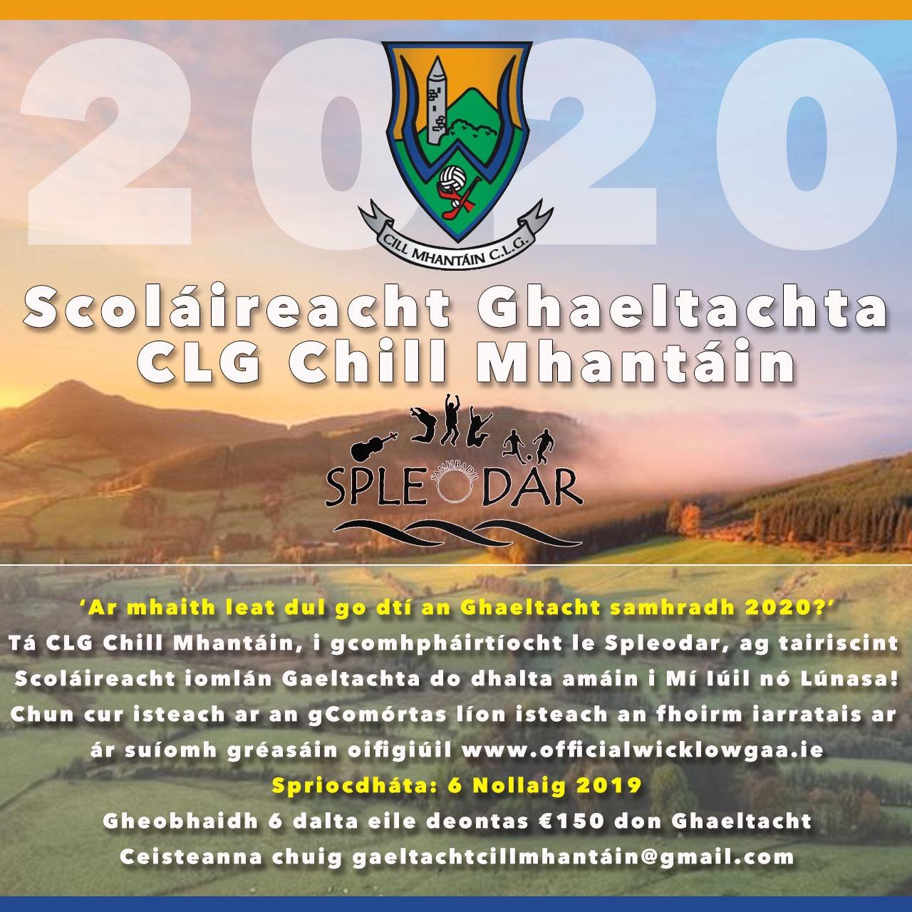 Scoláireacht Ghaeltachta CLG Chill Mhantáin 2020 le Spleodar