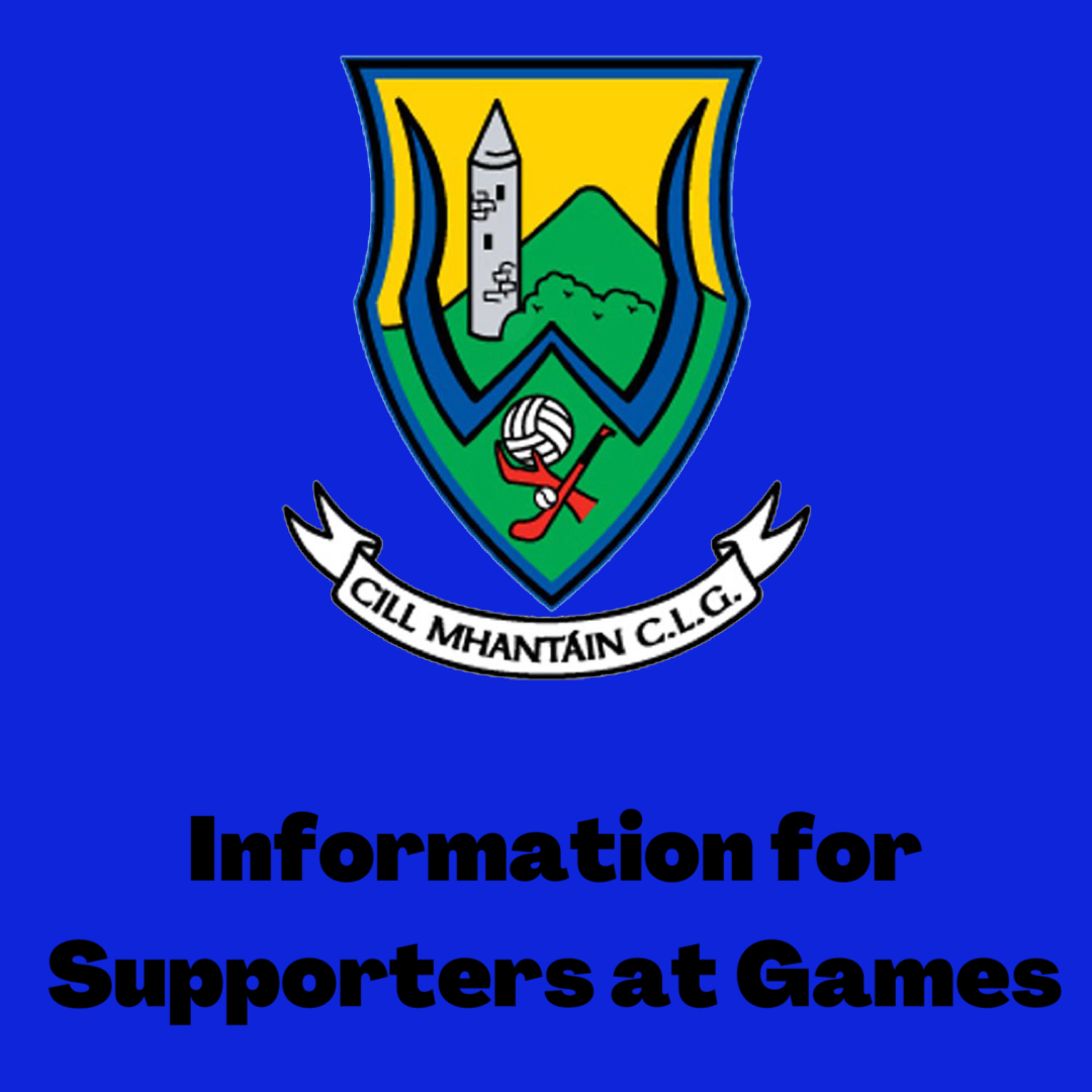 Information for Spectators at Games